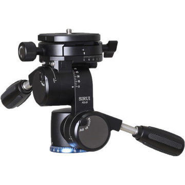 buy Sirui FD-01 Four-Way Head in India imastudent.com