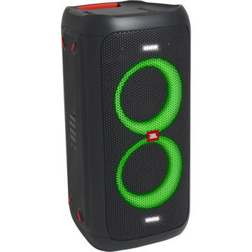 JBL PartyBox 100 Portable 160W Wireless Speaker with Built-In Light Show price in india features reviews specs