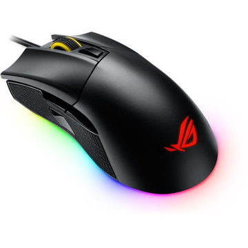 ASUS Republic of Gamers Gladius II Mouse (Black) price in india features reviews specs