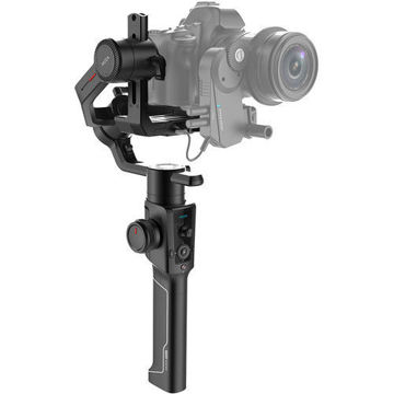 buy Moza Air 2 3-Axis Handheld Gimbal Stabilizer in India imastudent.com