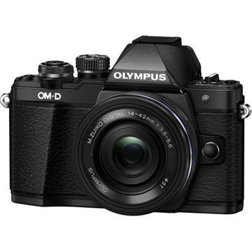 Olympus OM-D E-M10 Mark II Mirrorless Micro Four Thirds Digital Camera with 14-42mm EZ Lens (Black) price in india features reviews specs