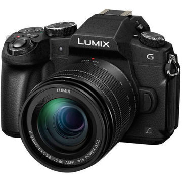 Panasonic Lumix DMC-G85 Mirrorless Micro Four Thirds Digital Camera with 12-60mm Lens in India imastudent.com