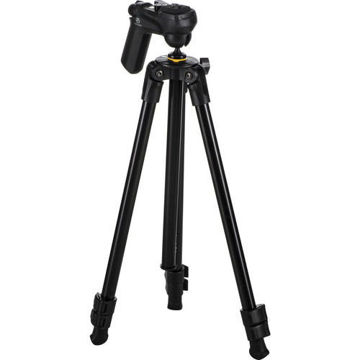 Vanguard Vesta 233AGH Aluminum Tripod with Pistol Grip Head price in india features reviews specs