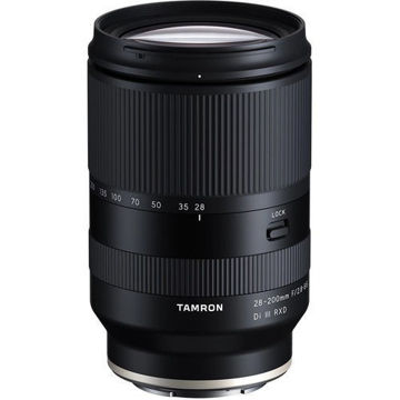 Tamron 28-200mm f/2.8-5.6 Di III RXD Lens for Sony E price in india features reviews specs