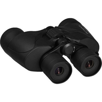 Olympus 8-16x40 Trooper DPS I Zoom Binocular price in india features reviews specs