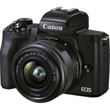 Canon EOS M50 Mark II Mirrorless Digital Camera price in india features reviews specs