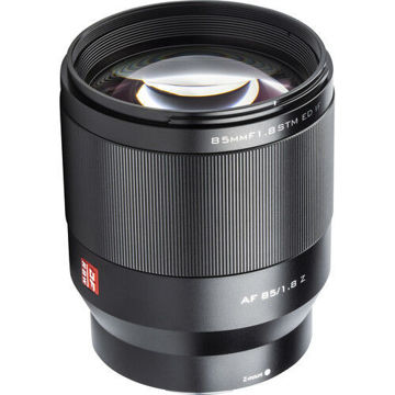 Viltrox AF 85mm f/1.8 Z Lens for Nikon Z price in india features reviews specs