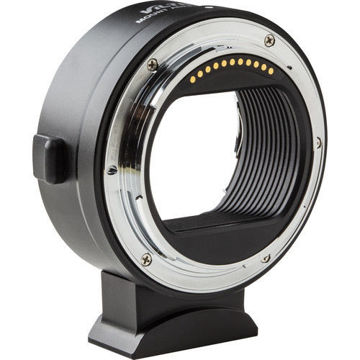 Viltrox EF-Z Lens Mount Adapter for Canon EF or EF-S-Mount Lens to Nikon Z-Mount Camera price in india features reviews specs