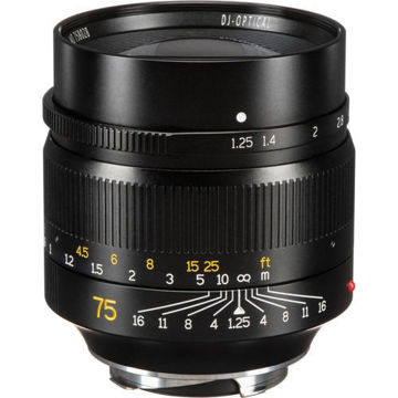 7artisans Photoelectric 75mm f/1.25 Lens for Leica M in india features reviews specs