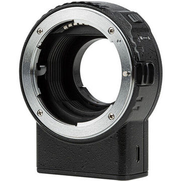 Viltrox Viltrox NF-M1 Lens Mount Adapter price in india features reviews specs