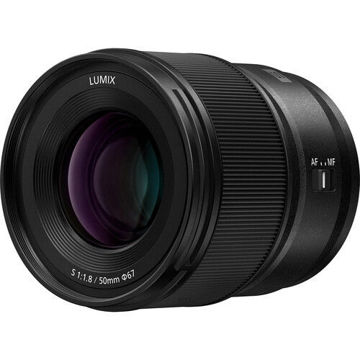 Panasonic Lumix S 50mm f/1.8 Lens in india features reviews specs