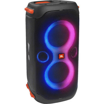 JBL PartyBox 110 160W Portable Wireless Speaker in india features reviews specs